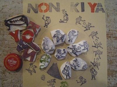 Nonkiya_072