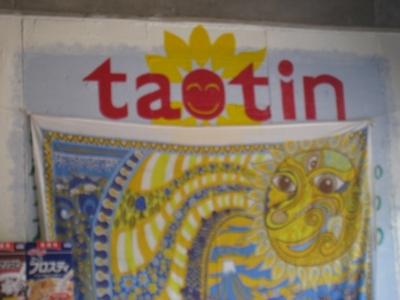 Taotin_015
