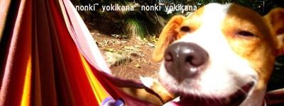 Okilyakusama